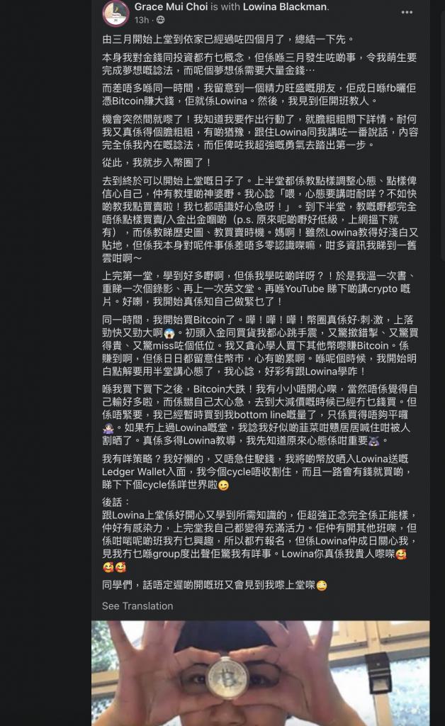 Testimonial from Grace Mui Choi